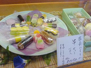 熊本-くまもと-玉名-カフェ-団子-和菓子-甘味