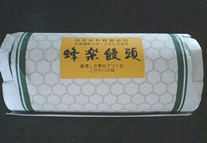 今川焼き-蜂楽饅頭-ほうらくまんじゅう-和菓子-上通り