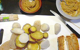 熊本-くまもと-カフェ-グルメ-スイーツ-田楽-阿蘇-和食-手作り-味噌-レシピ