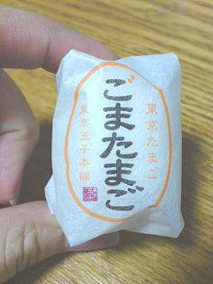 熊本-くまもと-カフェ-グルメ-お菓子-スイーツ-東京-土産-和菓子-チョコレート