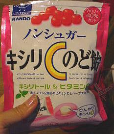 熊本-くまもと-カフェ-グルメ-お菓子-スイーツ-禁煙-煙草-たぱこ