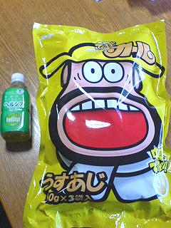熊本-くまもと-カフェ-グルメ-お菓子-スイーツ-コンビニ-おかし-カール-カールおじさん