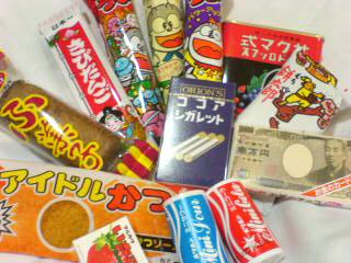 駄菓子-くまもと-カフェ-cafe-グルメ-お菓子-パン-ケーキ-熊本