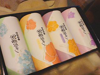 海苔-風雅巻き-銘菓-くまもと-カフェ-cafe-グルメ-お菓子-パン-ケーキ-熊本