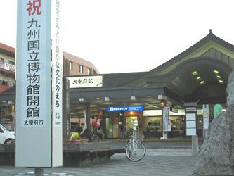 熊本-くまもと-カフェ-グルメ-お菓子-スイーツ-福岡-太宰府-喫茶店-コーヒー