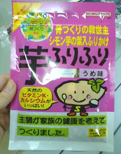 熊本名物-銘菓-土産-おやつ-和菓子-くまもと-カフェ-cafe-グルメ-お菓子-パン-ケーキ-熊本