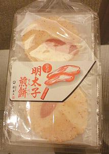福岡-煎餅-熊本-くまもと-カフェ-グルメ-お菓子-明太子-めんたいこ