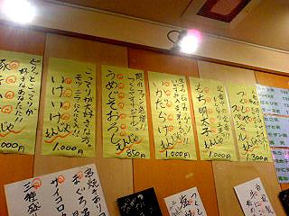 もんじゃ-月島-東京-下町-熊本-くまもと-カフェ-グルメ-お菓子-スイーツ-パン