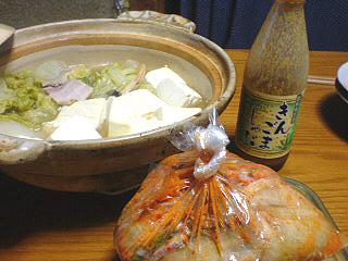 鍋-天草大王-鶏-熊本-くまもと-カフェ-cafe-グルメ-お菓子-パン-cafe