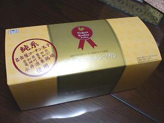 ゴールデンウィーク-くまもと-カフェ-cafe-グルメ-お菓子-パン-ケーキ-熊本