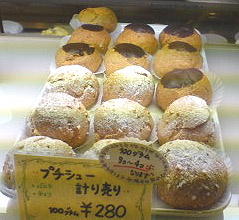 プチシュン-petit shun-熊本-くまもと-カフェ-グルメ-お菓子-スイーツ-マカロン-モンブラン-栗-ケーキ