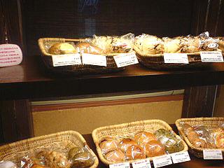林檎の樹-りんごのき-小国-アップルパイ-新市街-タイ-くまもと-カフェ-cafe-グルメ-お菓子-パン-ケーキ-熊本
