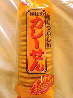 カレーせんべい-亀田のあられ-くまもと-カフェ-cafe-グルメ-お菓子-パン-ケーキ-熊本