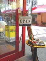 Tapas-タパス-スペイン料理-スープカリー-カレー-くまもと-カフェ-cafe-グルメ-お菓子-パン-ケーキ-熊本