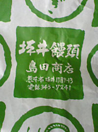 熊本-スイーツ-カフェ-cafe-グルメ-ぐるなび-お菓子-パン-チーズ-ケーキ-チョコ-お店-しそ酢-ランチ-カレー