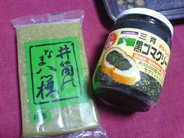 生八つ橋-おやつ-和菓子-くまもと-カフェ-cafe-グルメ-お菓子-パン-ケーキ-熊本