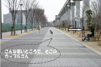 0129_3.jpg