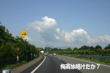 0730_3.jpg