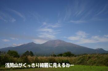 1009_3.jpg