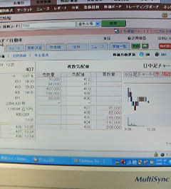 200605011039.jpg