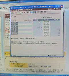 200609150934.jpg