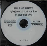20090908d.jpg