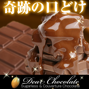 dear chocolate