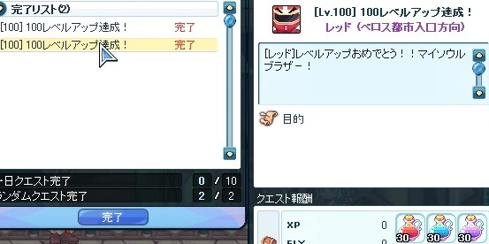 SPSCF1110026.jpg