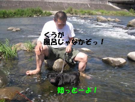 IMG_2375 450 風呂