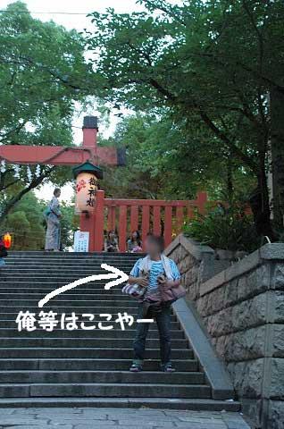 tsuya-blogDSC_1873.jpg