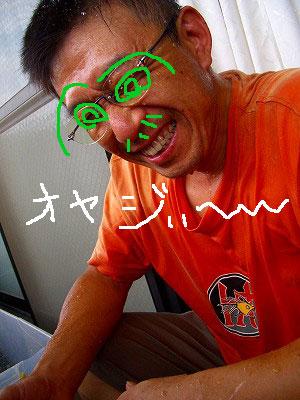 tsuyablog-CIMG6205.jpg