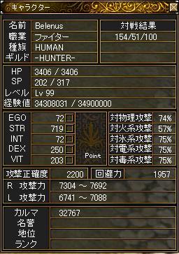20051115233026.jpg