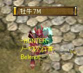20060110000943.jpg