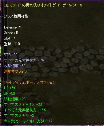 20060113001045.jpg