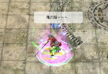 20060124002648.jpg