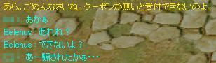 20060130231805.jpg