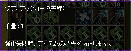 20060209212537.jpg