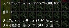 20060211124537.jpg