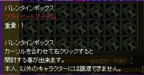20060213003309.jpg