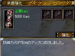 20060506185314.jpg