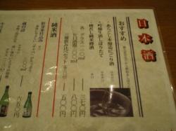 黄桜2.jpg