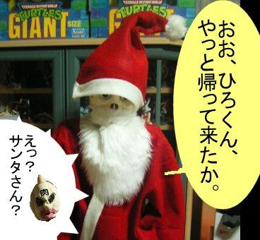 アーサーのクリスマス4