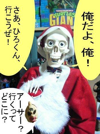 アーサーのクリスマス5