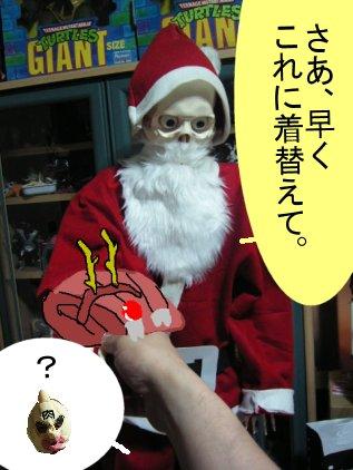 アーサーのクリスマス6