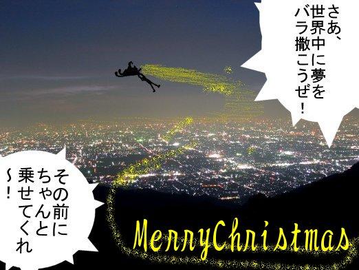 アーサーのクリスマス9