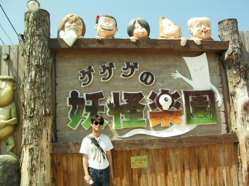水木ロード2008kouhennー1