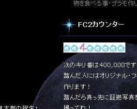 Zkoutetuji-gunouma-4.jpg