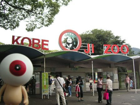 gokurakudoubutuenn2-1.jpg
