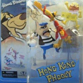 hongkongphooey1.jpg