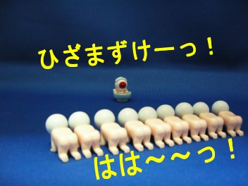 oyajimamire12.jpg